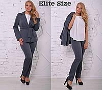 Женский деловой/классический костюм-тройка больших размеров: жакет, блуза и брюки (4 цвета)