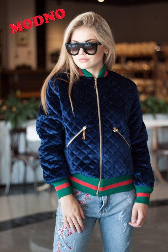Стильная женская стеганная куртка-бомбер материал дорогой бархат, на  утеплителе. Цвет синий - dcc1cf20d2a