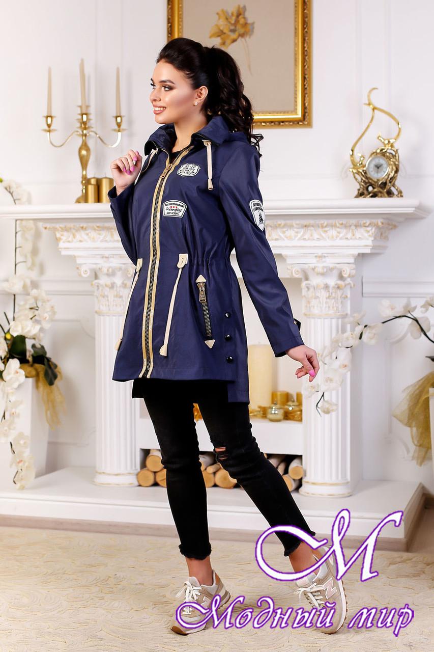 Женская качественная осенняя куртка (р. 44-54) арт. 1021 Тон 574
