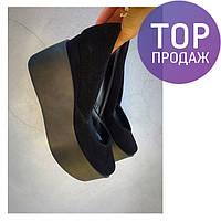 Женские туфли Valery, из натуральной замши, танкетка 10 см, черные / туфли женские Валери, удобные