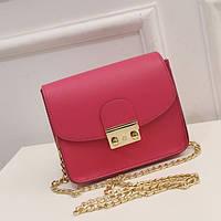Уценка.Розовая женская сумка ,кроссбоди
