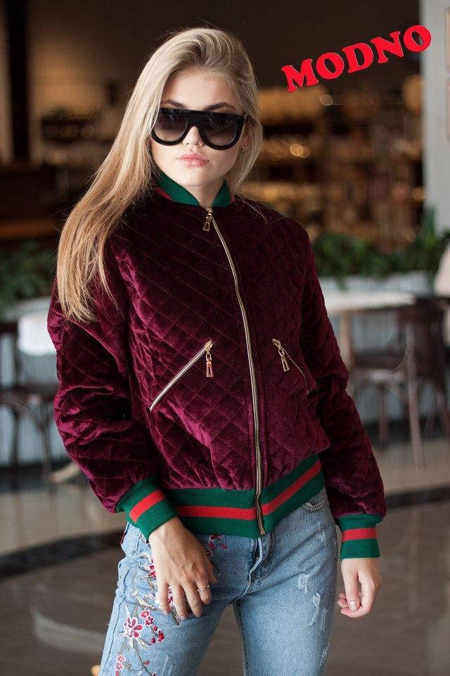 Стильная женская стеганная куртка-бомбер материал дорогой бархат, на  утеплителе. Цвет марсала - f80165f303c