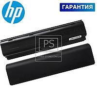 Аккумулятор батарея для ноутбука HP HSTNN-F02C, HSTNN-F03C, HSTNN-I78C, HSTNN-I79C