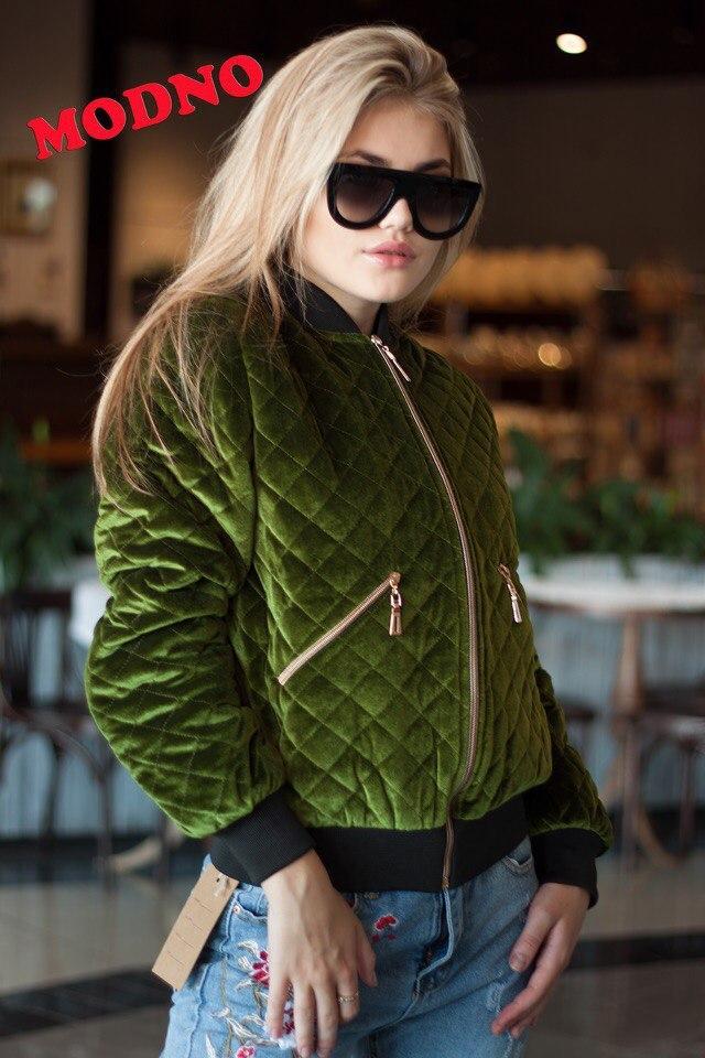 Стильная женская стеганная куртка-бомбер материал дорогой бархат, на  утеплителе. Цвет хаки - 7b9c61276a6