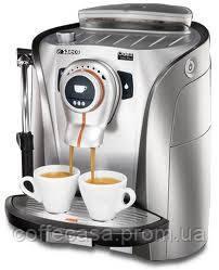Кофемашина Saeco Odea Giro Plus 2 Silver RI9953/01