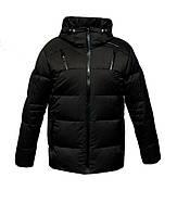 Adidas porsche design куртки в Украине. Сравнить цены, купить ... 502d1b1c759