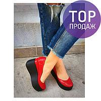 Женские туфли Valery на танкетке 10 см, натуральная кожа под рептилию, красные / туфли женские Валери,