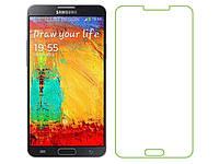 Защитное стекло Samsung N9000/ Note3