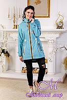 Женская молодежная осенняя куртка (р. 44-54) арт. 1021 Тон 571