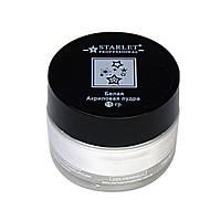 Акрил для наращивания ногтей Starlet 15 ml белая