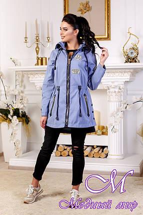 Женская легкая осенняя куртка (р. 44-54) арт. 1021 Тон 636, фото 2