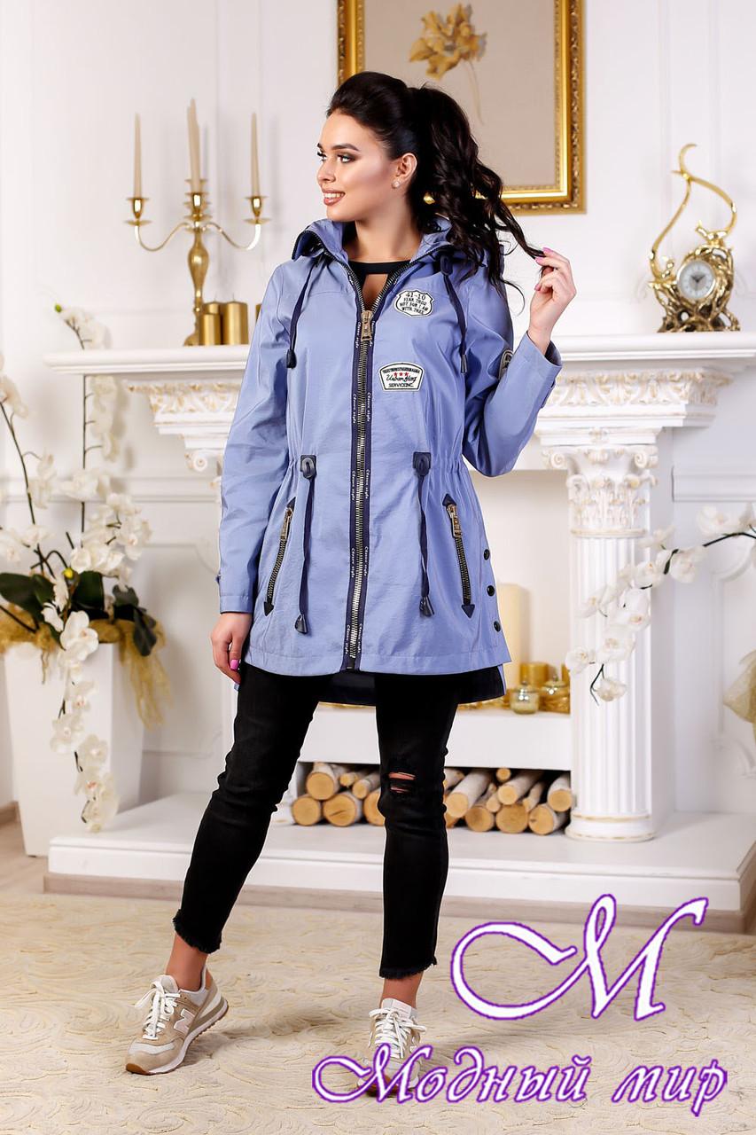 Женская легкая осенняя куртка (р. 44-54) арт. 1021 Тон 636