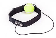 Тренажер Fight Ball 50 см