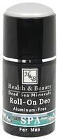 Шариковый дезодорант Health&Beauty для мужчин с минералами Мёртвого моря