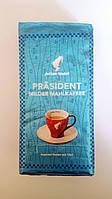 Молотый кофе Julius Meinl Prasident Milder Mahlkaffee 500 гр