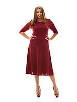 Расклешенное платье большего размера