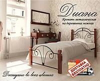Кровать металлическая кованная на деревянных ножках Диана мини односпальная