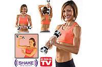 Виброгантеля Shake Weight Women для женщин
