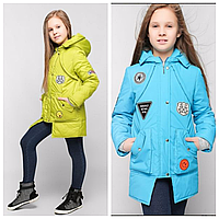 Демисезонная куртка для девочки | Детская куртка Сьюзи