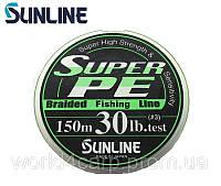 Плетёный шнур Sunline SUPER PE DARK GREEN 150m #3/0 30lb 13.6kg
