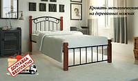 Кровать металлическая кованная на деревянных ножках Монро мини односпальная, фото 1