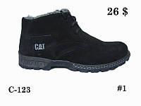 C-123  #1  (41-45) 8 пар