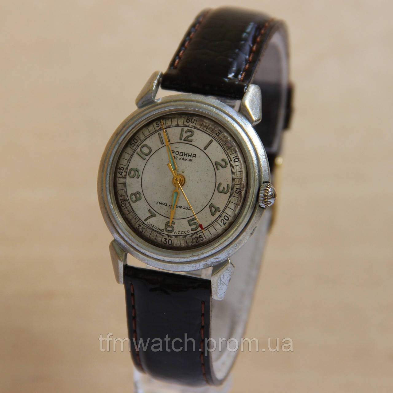 Родина продать часы 17 чайка камней мужские стоимость часов