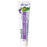 Зубная паста фторсодержащая Кора дуба + Шалфей - Защита десен DENTAVIT