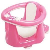 Кресло для ванной Flipper evolution 799 розовый 66