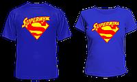 """Парные футболки """"Супер семья"""", фото 1"""