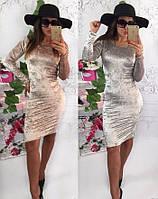 Женское светлое муаровое платье