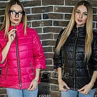 Женская демисезонная куртка на синтепоне рукав 3/4  р. S,M,L