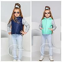 Куртка двойка для девочки | Детская куртка с жилеткой