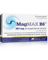 MagMax B6 50 таб OLIMP