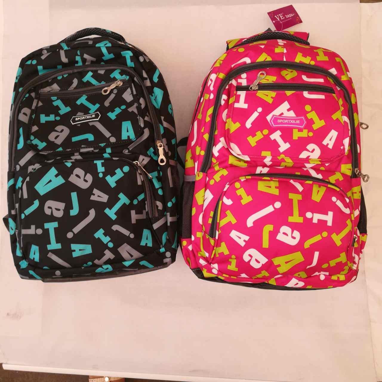Рюкзак школьный для мальчиков 5-11 классов размер 40х30х17