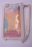 Чехол кожаный для Samsung Galaxy Note 3 белый