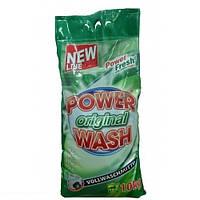 Стиральный порошок Power Wash original 10 кг. (105 стирок)