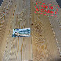 Вагонка деревянная Лиственница 14х165х3000 Сорт Экстра, фото 1
