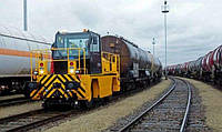 Новый. Локомобиль ROTRAC RR 20. Германия.