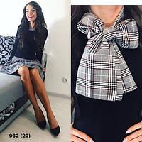 Платье с шарфом 962 (29)