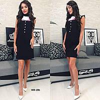 Платье 959 (29)