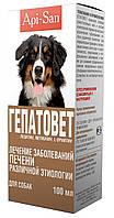 Гепатовет-суспензия д/собак 100мл. гепатопротект
