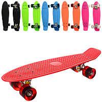 Скейт детский Пенни борд 56 х 14,5 см Penny board, алюмин. подвеска, колеса пу, Profi MS 0848 - 1
