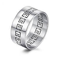 Широкое кольцо Stainless Steel Givenchy в серебряном цвете