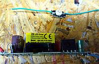 LED драйвер для светодиодов