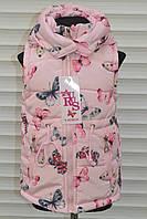Стёганные,стильные безрукавки для девочек .Размеры 4-12.Фирма TAURUS.Венгрия,ОПТОМ