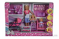 Кукольный набор Штеффи с детьми Steffi & Evi Love 573 6350
