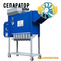 Сепаратор зерновой аэродинамический АСМ-5 (зерноочистительная машина, веялка)