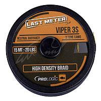 Поводковый материал Prologic Viper 3S 15m 40lbs (1846.08.93 50087)
