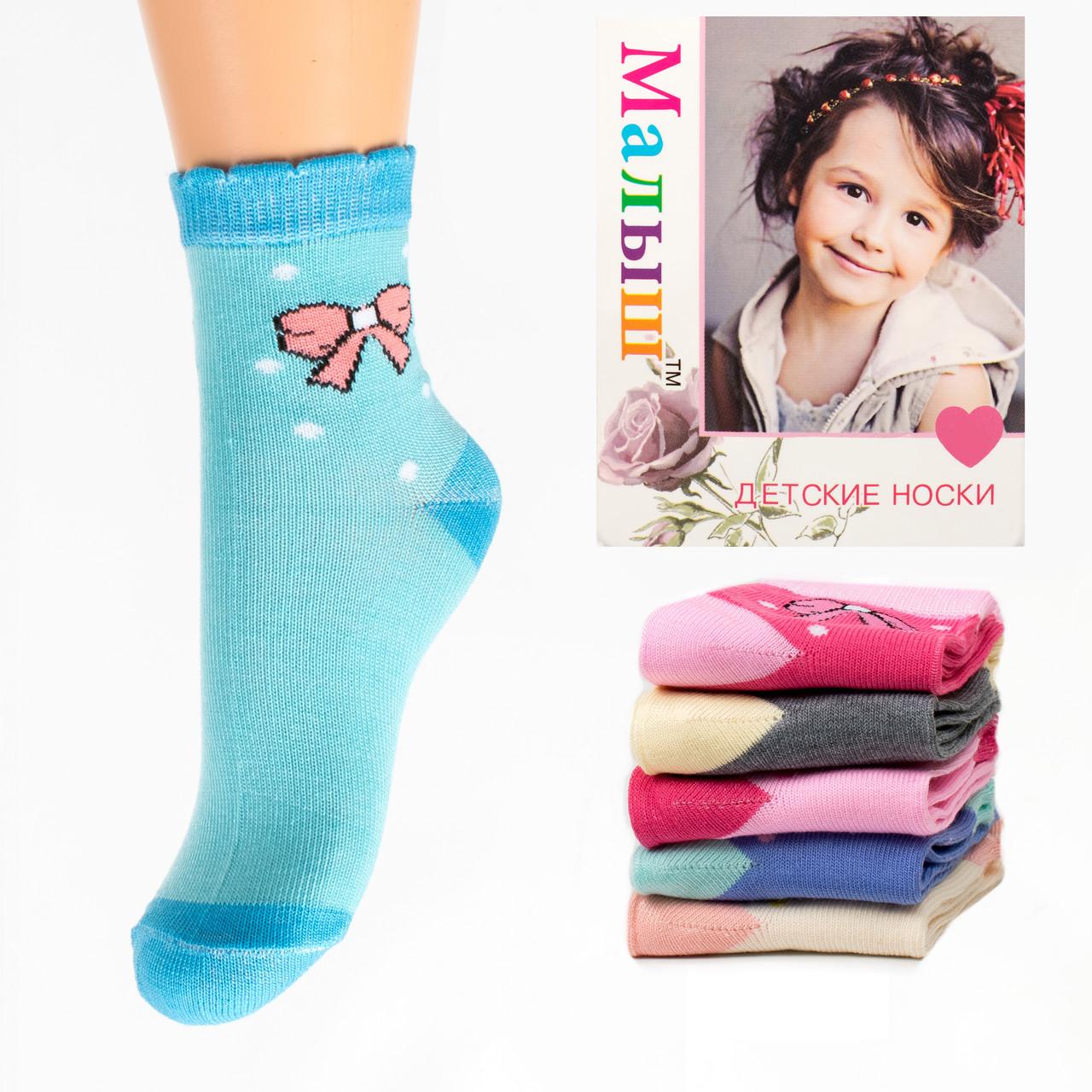 Носки детские на девочку Nanhai C254 M. В упаковке 12 пар